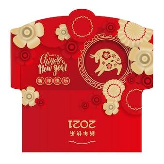 Księżycowy nowy rok pieniądze pakiet ang pau design. rok wołu z wieloma kwiatami i parasolami. tłumaczenie chińskiego hieroglifu - szczęśliwego nowego roku. złoty byk w kwiatach. gotowy do druku z wykrojnikiem.