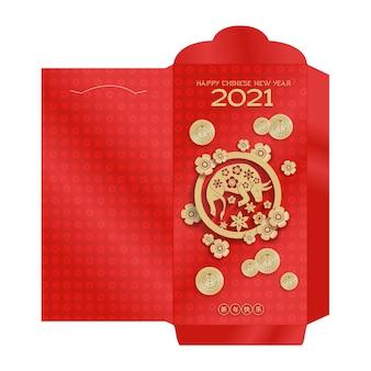 Księżycowy nowy rok pieniądze pakiet ang pau design. rok wołu z wieloma złotymi monetami. tłumaczenie chińskiego hieroglifu - szczęśliwego nowego roku. złoty byk w kwiatach. gotowe do druku, wycinane na drugiej warstwie.