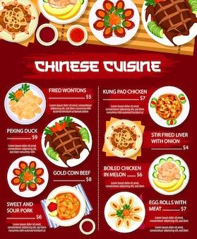 Kuchnia chińska jedzenie, azjatyckie menu dania obiad i kolacja wektor restauracja posiłki plakat. kuchnia chińska tradycyjna kaczka po pekińsku i pierożki wonton, kurczak ze słodko-kwaśną wieprzowiną i wołowiną
