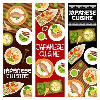 Kuchnia japońska. azjatyckie potrawy i posiłki zestaw pionowy baner