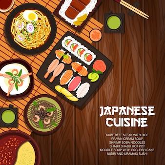 Kuchnia japońska kreskówka wektor plakat japonia posiłki