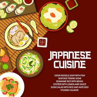 Kuchnia japońska, okładka menu azjatyckiego, japońskie dania miski oden z ryżem, ramenem i makaronem udon. kuchnia japońska kolacja i lunch, sushi i bułki temaki z owocami morza z łososiem na parze