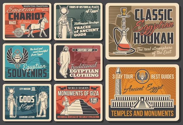 Kultura egipska, plakaty zabytków podróży, banery wektor historii egiptu. rydwan egipski, bogini hathor i bóg thoth, fajka wodna lub szisza, beduin w szacie i turbanie, świątynia hatszepsut, obelisk