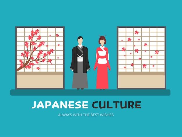 Kultura japońska w koncepcji tła płaska konstrukcja
