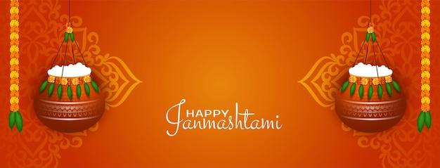 Kulturalny wektor transparentu obchodów festiwalu happy janmashtami
