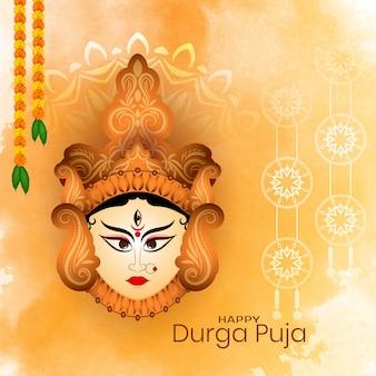 Kulturowy szczęśliwy festiwal durga puja subh navratri tło