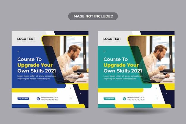 Kurs online projektowanie banerów w mediach społecznościowych