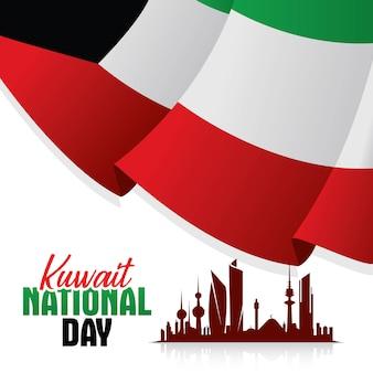Kuwejcki dzień narodowy