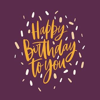 Kwadratowa kartka okolicznościowa lub szablon pocztówki z okazji urodzin