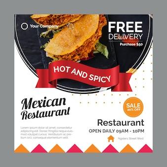 Kwadratowa ulotka dla meksykańskiej restauracji z jedzeniem
