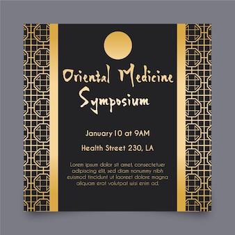 Kwadratowa ulotka medycyny orientalnej