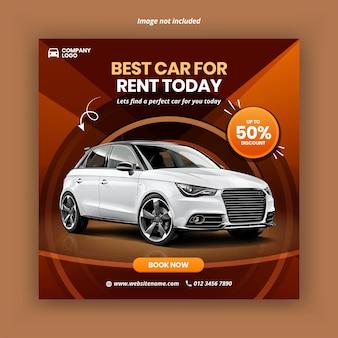 Kwadratowy baner promocji wynajmu samochodów lub szablon postu w mediach społecznościowych