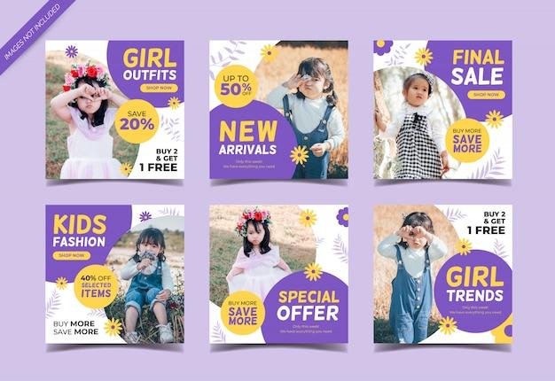 Kwadratowy baner sprzedaży mody dla dzieci na szablon posta na instagramie