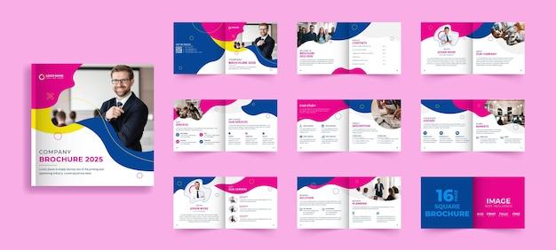 Kwadratowy, składany projekt broszury firmowej