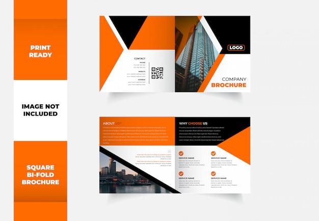 Kwadratowy szablon broszury bi-fold