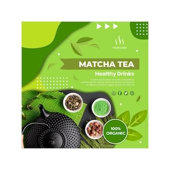 Kwadratowy szablon ulotki herbaty matcha
