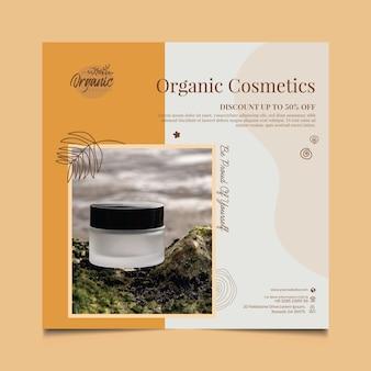 Kwadratowy szablon ulotki produktów kosmetycznych