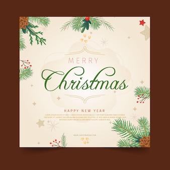 Kwadratowy szablon ulotki świąteczne z pozdrowieniami