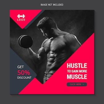 Kwadratowy sztandar sprzedaży na instagram, fitness i siłownię