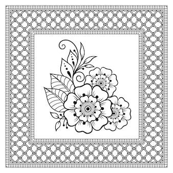 Kwadratowy wzór w formie mandali z kwiatkiem dla henny, mehndi, tatuażu, dekoracji. ozdobny ornament w etnicznym stylu orientalnym. książka do kolorowania.
