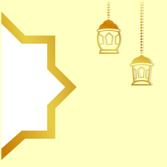 Kwadratowy złoty pusty element projektu lub szablon dla ulotki z życzeniami ramadan kareem