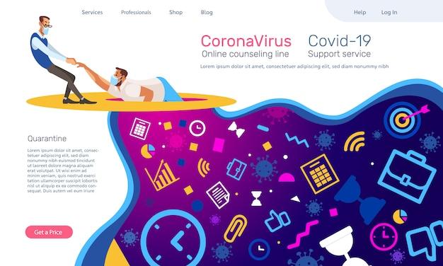 Kwarantanna koronawirusa lub covid-19. wspieraj psychologię usług. internetowa linia doradcza. wideokonferencje w domu podczas samo kwarantanny koronawirusa. koncepcja zostań w domu. ilustracja kreskówka.