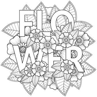 Kwiat mehndi dla henny na białym tle