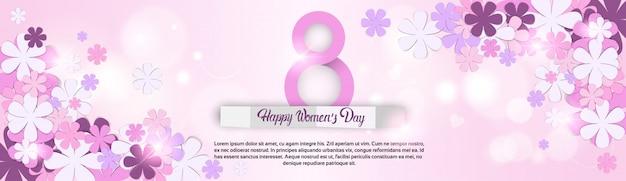 Kwiat sylwetki szablon transparent dzień kobiet