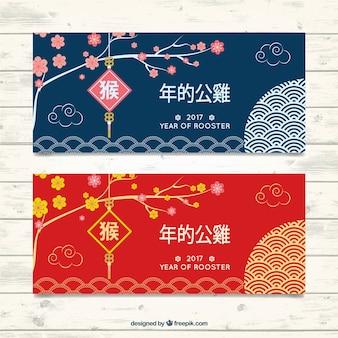 Kwiatowe banery dla chińskiego nowego roku