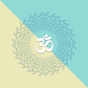 Kwiatowy mandali z symbolem om