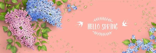 Kwiatowy tło wiosna. gałąź kwitnącego bzu