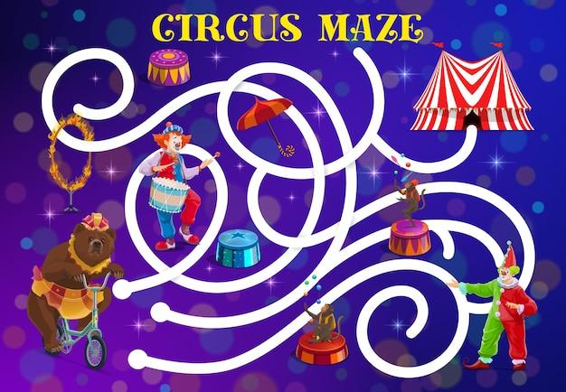 Labirynt cyrkowy labirynt z klaunami wektorów i wyszkolonymi zwierzętami. gra edukacyjna dla dzieci, łamigłówka, zagadka lub quiz z zadaniem znalezienia właściwej drogi, duży namiot cyrkowy, klauni, niedźwiedź, żongler małp i pierścień ognia