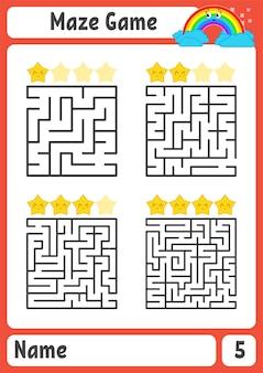 Labirynt kwadratowy. gra dla dzieci. puzzle dla dzieci. zagadka labiryntu.