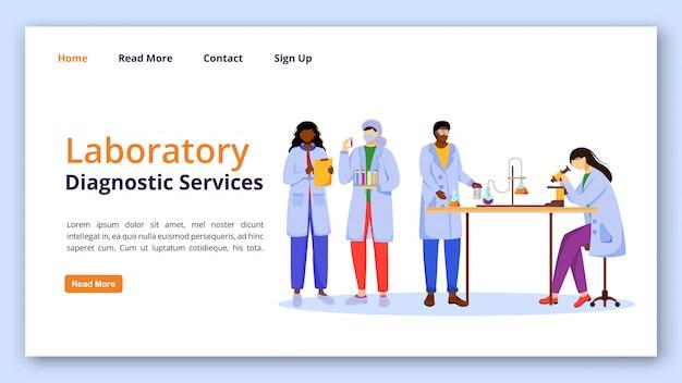 Laboratoryjne usługi diagnostyczne docelowy szablon wektor strony. strona badania lekarskiego z płaskimi ilustracjami. projekt strony internetowej