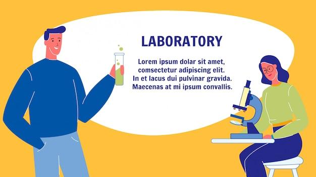 Laboratoryjny płaski wektor web banner z miejsca na tekst