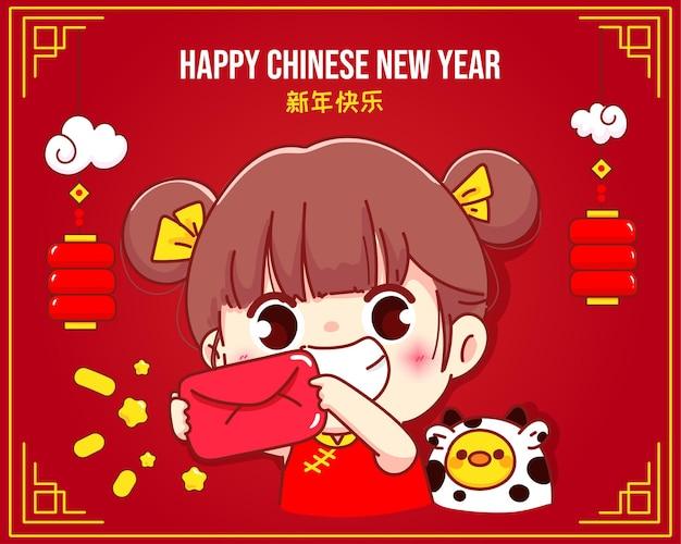 Ładna dziewczyna trzyma czerwoną kopertę, szczęśliwego chińskiego nowego roku pozdrowienie ilustracja kreskówka