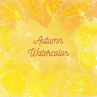 Ładna jesień akwarela w żółtych odcieniach
