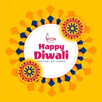 Ładne żółte tło diwali z dekoracją w stylu indyjskim