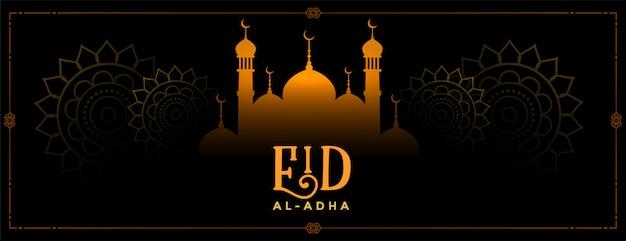 Ładny banner festiwalu eid al adha mubarak
