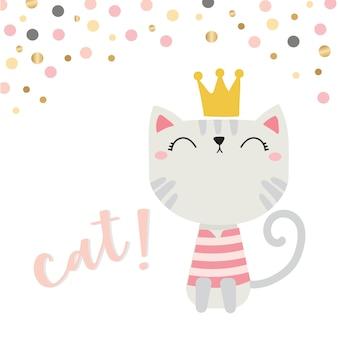 Ładny cate z korony i szczęśliwy twarz wektor