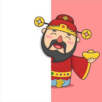 Ładny chiński bóg fortuny nowego roku trzyma pieniądze, ukrywając