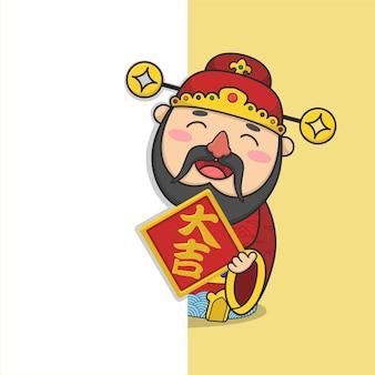 Ładny chiński nowy rok fortuny bóg trzyma tablicę z życzeniami ukrywając