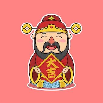 Ładny chiński nowy rok fortuny bóg trzyma tablicę z życzeniami