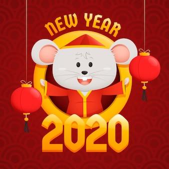 Ładny chiński nowy rok w płaskiej konstrukcji