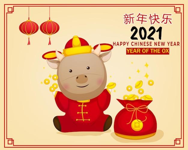 Ładny chiński nowy rok wół kartkę z życzeniami