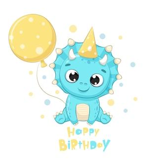 Ładny dinozaur z balonem. wszystkiego najlepszego z okazji urodzin clipart