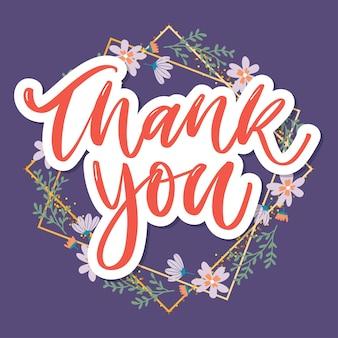 Ładny dziękuję karty skryptu kwiaty list tekst ilustracja