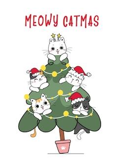 Ładny kotek kot freind kreskówka grupa w santa hat na choince, meowy catmas, płaski wektor doodle ilustracja liniowa