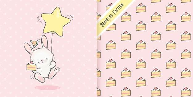 Ładny króliczek urodziny wzór bułka z masłem
