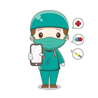 Ładny lekarz ubrany w kombinezon chirurgiczny opieki zdrowotnej ilustracja postaci chibi na białym tle